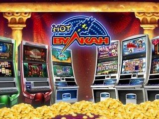 Картинки по запросу Игровые автоматы Вулкан в онлайн казино