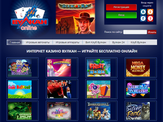 Промокоды для online casino of vegas