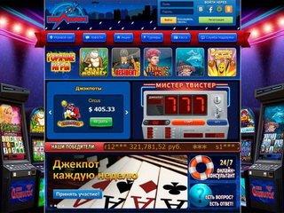 Зарабатывать играю в игровые автоматы игровые автоматы онлайн в лучшем казино golden star